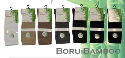 Bamboe sokken kuithoogte Beige